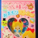Pool Cool Japan Alice Planet Block Eraser with Lucky Charm Kawaii