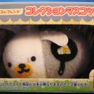 Mind Wave Japan Rabbit Chef Plush Strap by Ban Dai New in Box Kawaii
