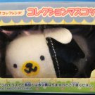 Mind Wave Japan Rabbit in Suit Plush Strap by Ban Dai New in Box Kawaii