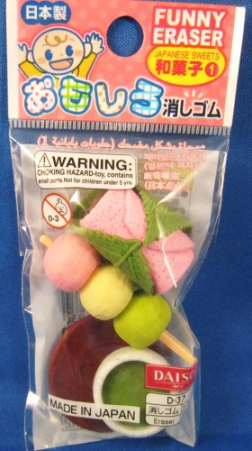 Daiso Japan Japanese Sweets Diecut Erasers Set of 3 (A) Kawaii
