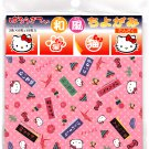 Sanrio Japan Hello Kitty Origami Craft Paper (A) Kawaii