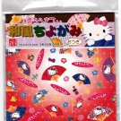 Sanrio Japan Hello Kitty Origami Craft Paper (D) Kawaii