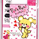Mind Wave Japan Petit Bear Parfait Letter Set with Stickers Kawaii
