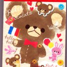 Kamio Japan Petit Chocolate Mini Memo Pad Kawaii