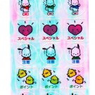 Sanrio Japan Pochacco Sticker Sheet 1996 Kawaii