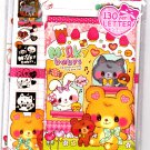 Pool Cool Japan Milky Babies Letter Set with Stickers Kawaii