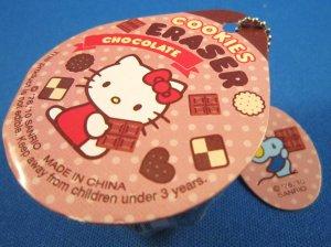 Sanrio Japan Hello Kitty Chocolate Cookie Eraser 2010 Kawaii