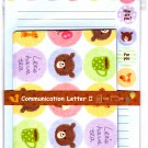 Synapse Japan Let's Have Tea Letter Set with Stickers Kawaii