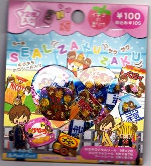 Pool Cool Japan School Friends Sticker Sack Kawaii