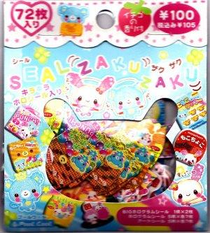 Pool Cool Japan Moco Chop Sticker Sack (B) Kawaii