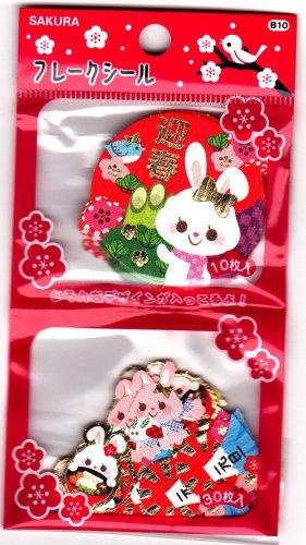 Sakura Japan Year of the Rabbit Washi Paper Sticker Sack (A) Kawaii
