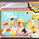 Crux Japan Story of Children Letter Set with Stickers Kawaii