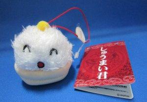 Taito Japan Shuumai Plush Strap New with Tag Kawaii