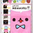 Pool Cool Japan We Are Manmaru Letter Set with Stickers Kawaii