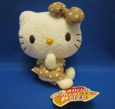 Sanrio Japan Hello Kitty Brown Dress Plush by Eikoh 2007 New with Tag Kawaii