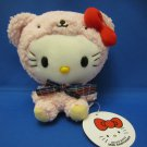 Sanrio Japan Hello Kitty Bear Plush by Eikoh 2009 New with Tag Kawaii