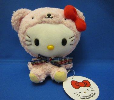 Sanrio Japan Hello Kitty Bear Plush by Eikoh 2009 New with Tag Kawaii