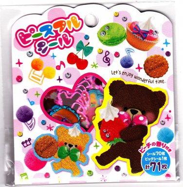 Mind Wave Japan Biscuit Bears Sticker Sack Kawaii