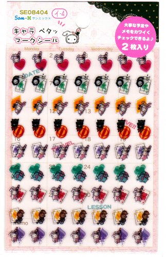 San-X Japan Sentimental Circus Micro Schedule Stickers 2 Sheets (B) 2011 Kawaii