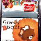 Kamio Japan Greedy Biscuit Letter Set with Stickers Kawaii