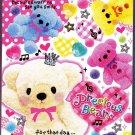 Pool Cool Japan Precious Bear Mini Memo Pad Kawaii