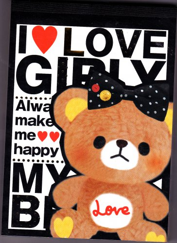 Fortissimo Japan I Love Girly Memo Pad with Stickers Kawaii