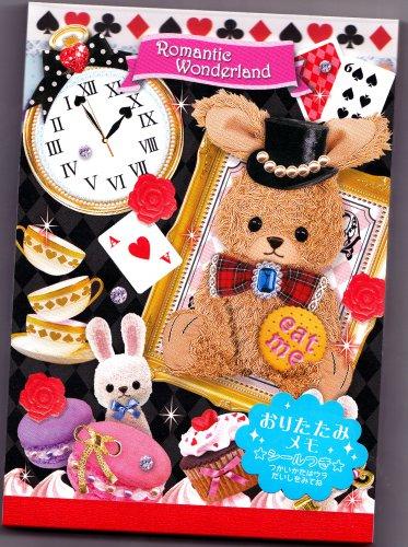 Kamio Japan Romantic Wonderland Memo Pad with Stickers Kawaii