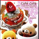 Kamio Japan Cafe Cafe Mini Memo Pad Kawaii