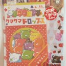 Stead Fast Japan Kumakuma Candies Letter Set with Stickers Kawaii