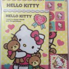 Sanrio Japan Hello Kitty No. 1 Best Friend Letter Set with Stickers 2013 Kawaii