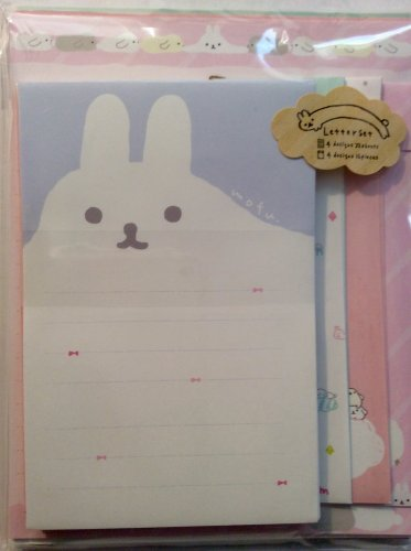 San-X Japan Mofu Mofu Usagi Letter Set 2014 Kawaii