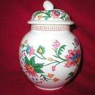 Prestige Covered Oriental Ginger Jar or Urn