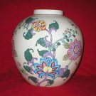 Asian Art Pottery Round Hand Painted Flower Vase