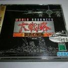 Advanced World War: Grand Strategy - SEGA Enterprises 1995 - SEGA Saturn NTSC-J