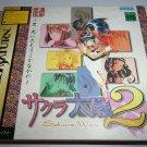 Sakura Wars 2 - RED 1998 - SEGA Saturn NTSC-J