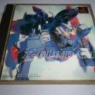 Mobile Suit Z-Gundam - Bandai 1997 - Sony Playstation 1 NTSC-J
