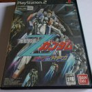Mobile Suit Gundam: AEUG Vs Titans - Bandai 2003 - Sony Playstation 2 NTSC-J