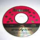 Jissen Pachi-Slot Hisshouhou 3 - Sammy 1996 - SEGA Saturn NTSC-J