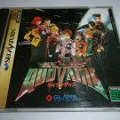 Quo Vadis - Glams Interactive 1995 - SEGA Saturn NTSC-J
