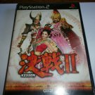 Kessen 2 - Koei 2001 - Sony Playstation 2 NTSC-J