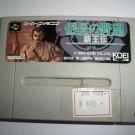 Nobunaga no Yabou - Nintendo Super Famicom