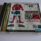 J League Official TV Game Sakatsuku 2  - SEGA Saturn NTSC-J