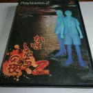 Kamaitachi no Yoru 2: Kangokujima no Warabe Uta - Sony Playstation 2 NTSC-J