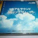 Real Sound: Kaze No Regret - Warp 1997 - SEGA Saturn NTSC-J