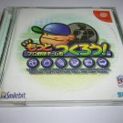 Motto Pro Yakyuu Team Wo Tsukurou - Smilebit 2000 - SEGA Dreamcast NTSC-J