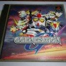 SD Gundam G Generation - Bandai 1998 - Sony Playstation 1 NTSC-J