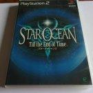 Star Ocean: Till The End Of Time - Enix 2003 - Sony Playstation 2 NTSC-J