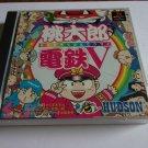 Momotaro Dentetsu 5 - Hudson Soft 1998 - Sony Playstation 1 NTSC-J