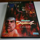 Virtua Fighter 4 - AM2 R&D Studio 2002 - Sony Playstation 2 NTSC-J