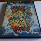 Super Robot Wars Impact - Banpresto 2002 - Sony Playstation 2 NTSC-J